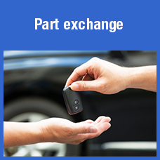 Car part exchange keys